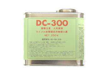 無煙火薬 ダイセル DC300 250g