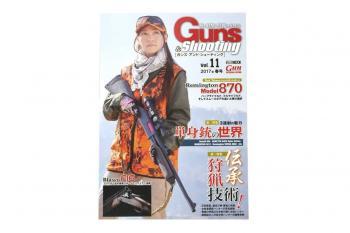 Guns&shooting vol.11