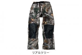 TAGAMI サイレントハンタースーツパンツ