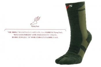 FLYING FOOT メリノウールミドル丈