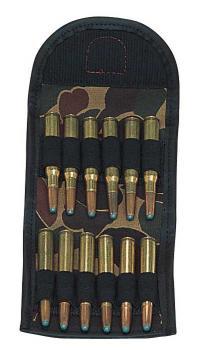ライフル弾差 H-7250