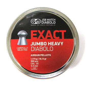空気銃弾 DIABOLO Exact JUMBO HEAVY 18.13gr 5.5mm 500入