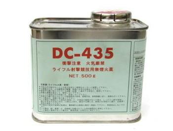 無煙火薬 ダイセル DC435